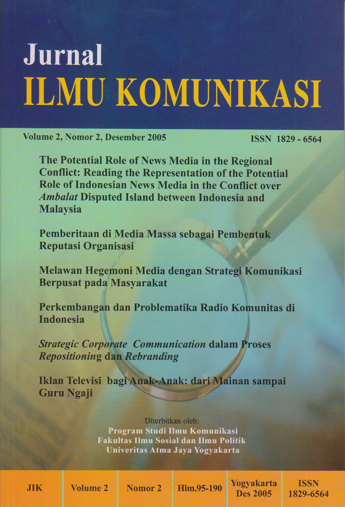 cover 2-2