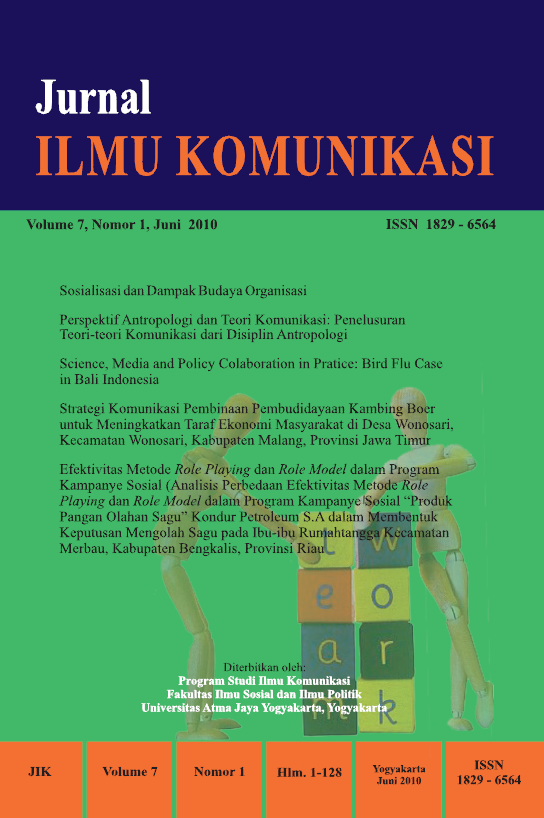 cover 7-1